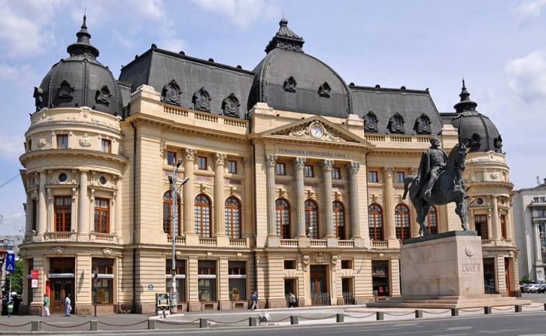 Авто-пешеходная экскурсия по Бухаресту – столице Румынии