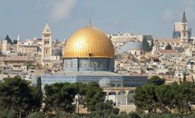 Ежедневная обзорная экскурсия по Иерусалиму
