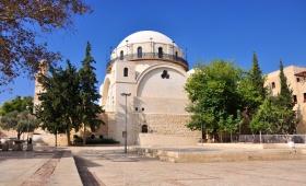 Иерусалим — связь поколений
