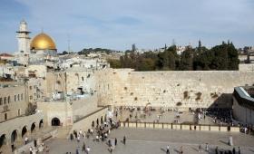 Экскурсия по еврейским святыням Иерусалима