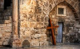 Иерусалим святой и вечный