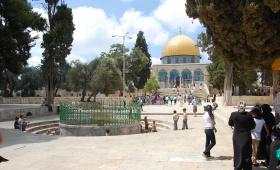 Иерусалим для исповедующих ислам
