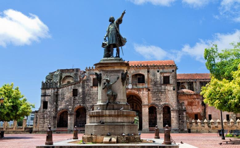 Групповая экскурсия «По следам Колумба»