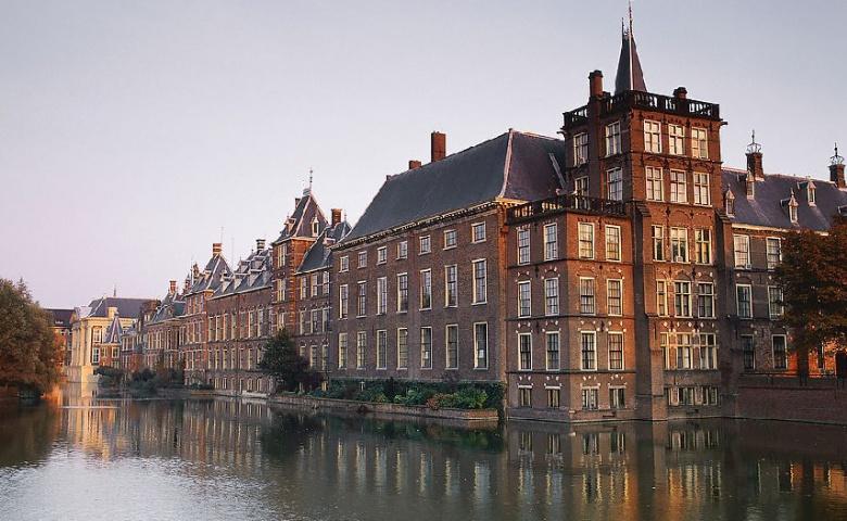 Гаага: от старины к современности