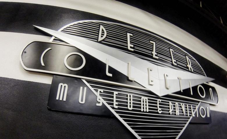Экскурсия в музей коллекционных машин