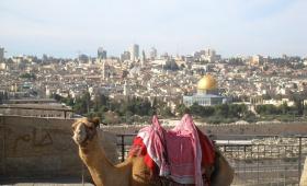 Экскурсия по Иерусалиму