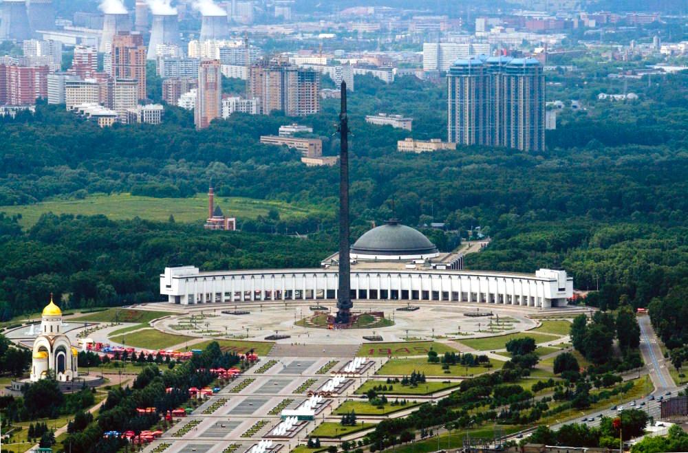 Экскурсии в Парк Победы в Москве (Россия) - цены и онлайн бронирование